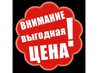 Скидки Недели 12.04 - 18.04