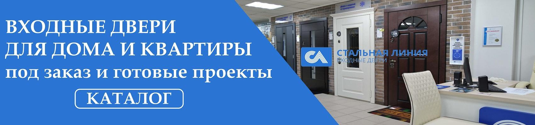 """Входные двери """"Стальная Линия"""" в ТЦ Мега"""